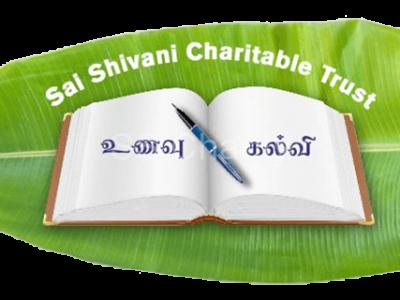 Sai Shivani Charitable Trust