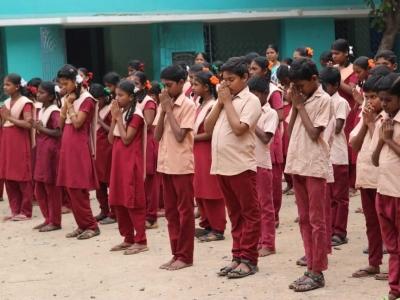 Govt. Higher Secondary School
